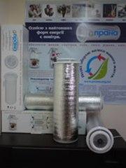 Вентиляционная система рекуператор