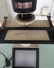Трихинеллоскоп проекцыонный СТЕЙК